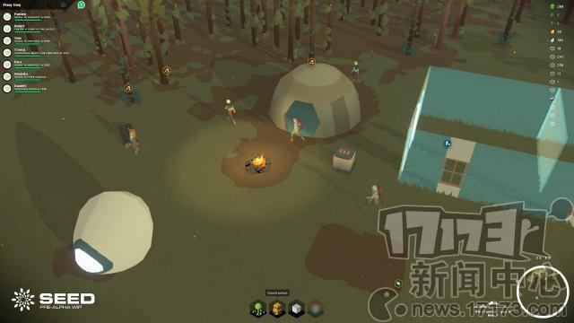EGX-Seed-02-Screenshot.png