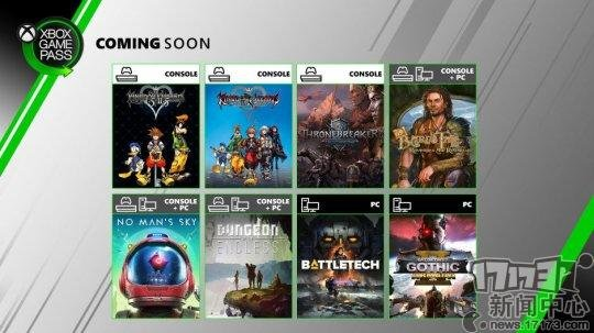 微软公布6月XGP新增游戏,《王权陨落》、《无人深空》等在列