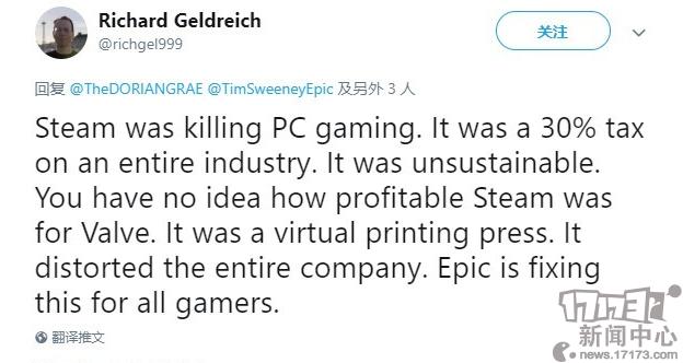"""前Valve社员工称赞EpicGames才是""""救世主""""正在拯救游戏行业"""
