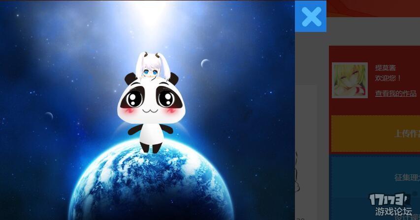 【中国风坐骑】大熊猫