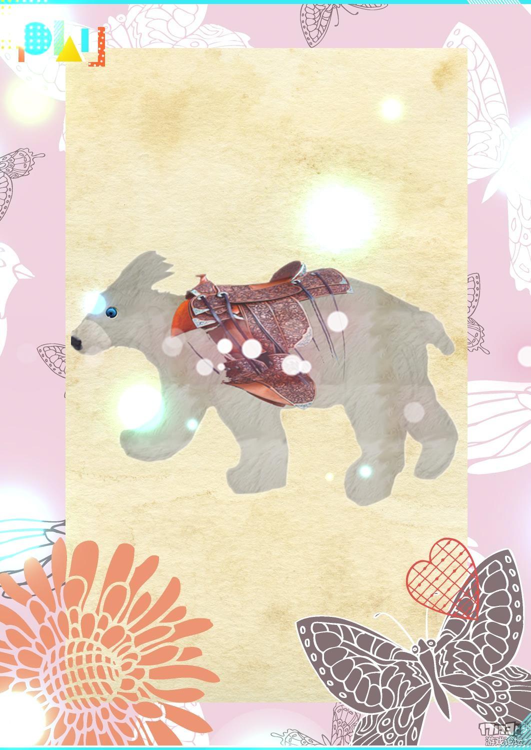 【中国风坐骑】北极熊
