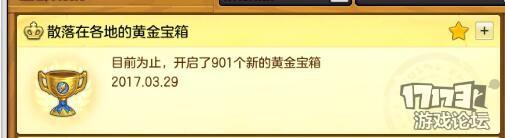 901金箱子.jpg