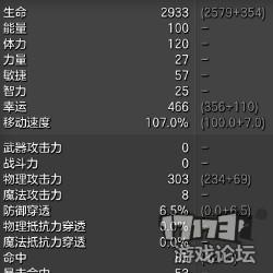 110-69.jpg