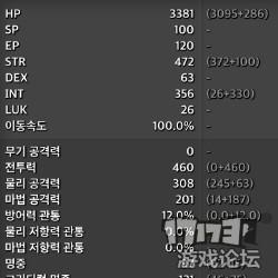魔剑力量100-63.jpg