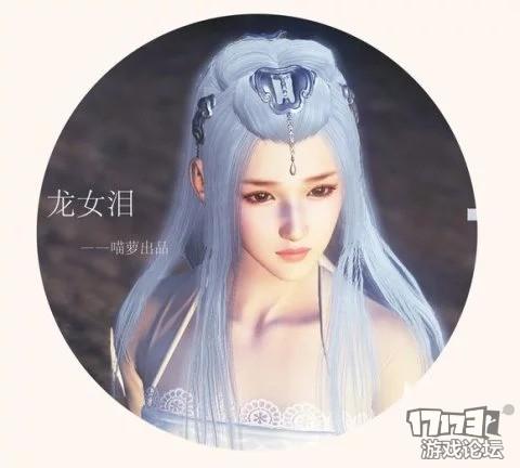刘亦菲捏脸数据,美吗?