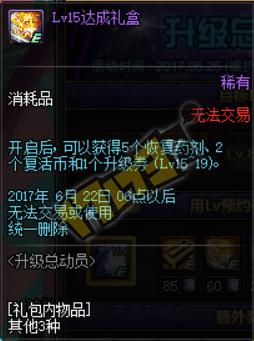 QQ截图20170511230634.png
