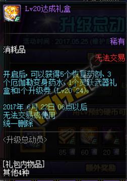 QQ截图20170511230640.png
