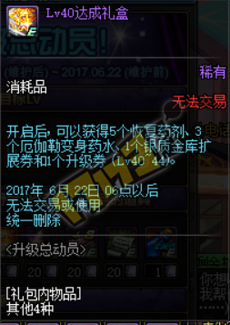 QQ截图20170511230709.png