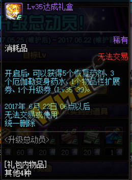 QQ截图20170511230702.png