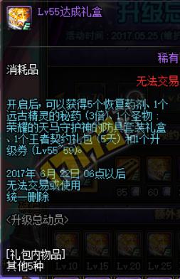 QQ截图20170511230729.png