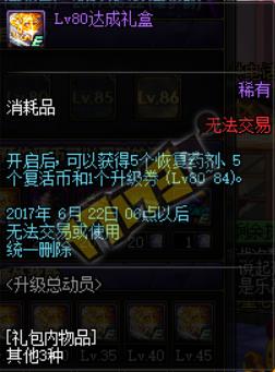 QQ截图20170511230805.png