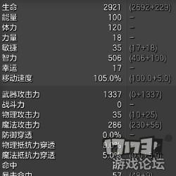 启灵师56.jpg