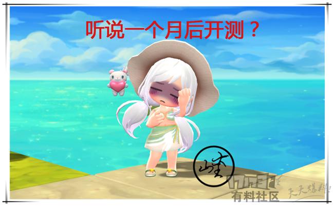 【山大王出品】即使晒黑也要努力浪噢! ---泳装diy