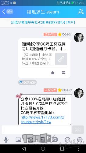 Screenshot_20170912-173657.png