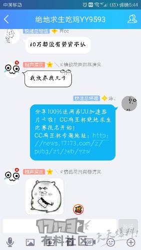 Screenshot_20170913-174412.png