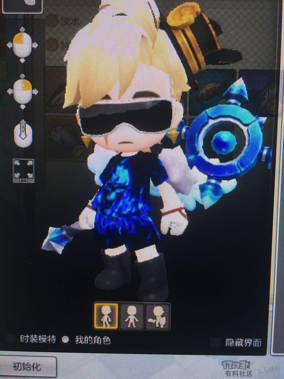 蓝色骷髅套装有喜欢的小伙伴吗??莉莉丝区!!