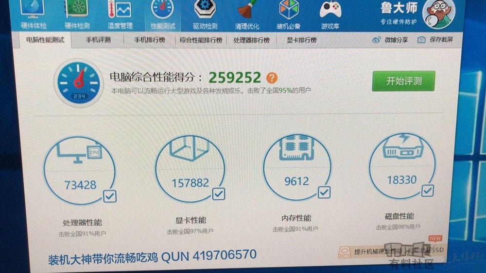 QQ图片20171018173724.jpg