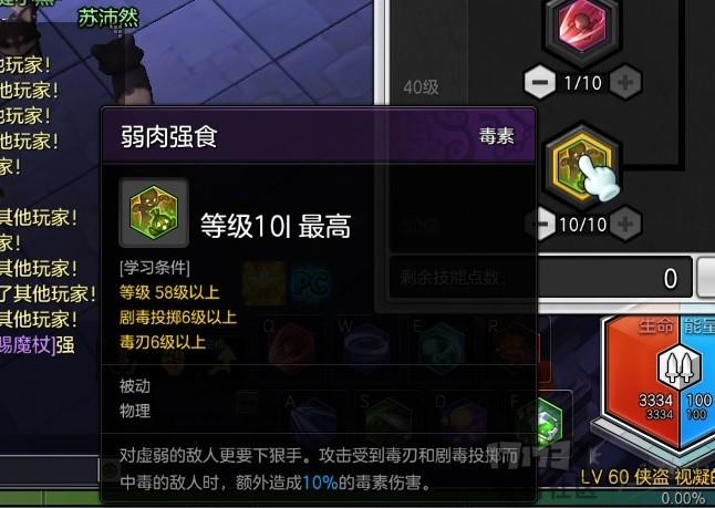 20171105_143432_42.jpg