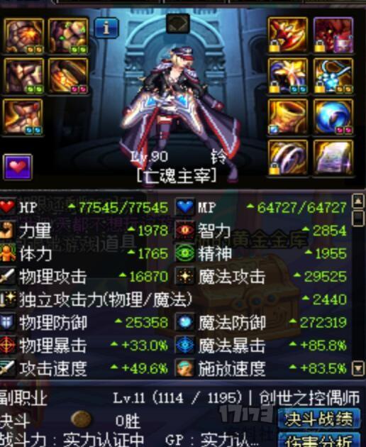 QQ图片20171108211900.jpg