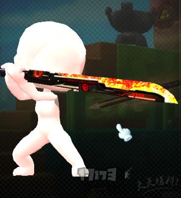 科技太刀G1炎斩