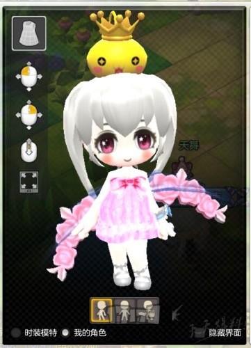 粉粉连衣裙