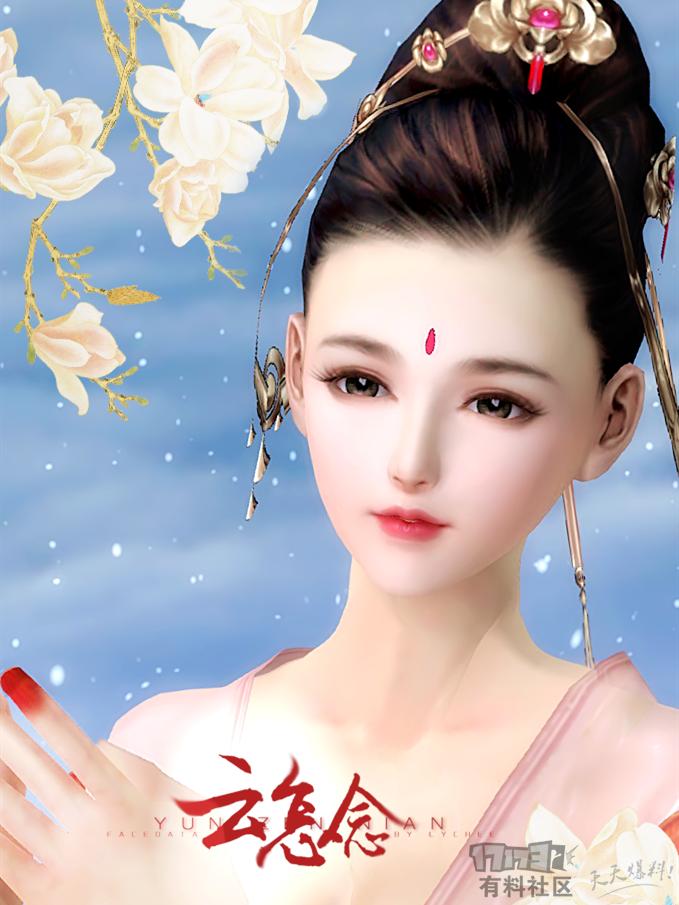 【小怎念】成女-木槿新