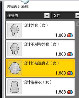 1裙子工坊选择.png