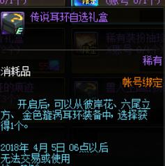 QQ图片20180120171713.png