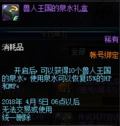 QQ图片20180120172007.png