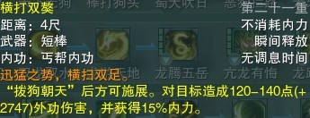 4 (7).jpg