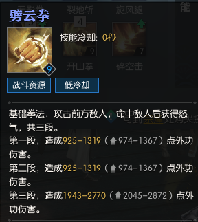QQ截图20180201175815.png