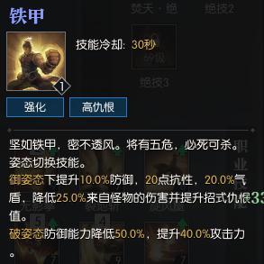 QQ截图20180201180210.png