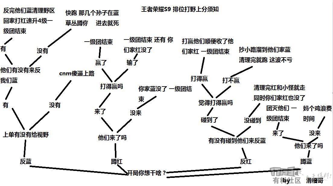 ecQ5-jprzK2lT3cSuo-h5.jpg