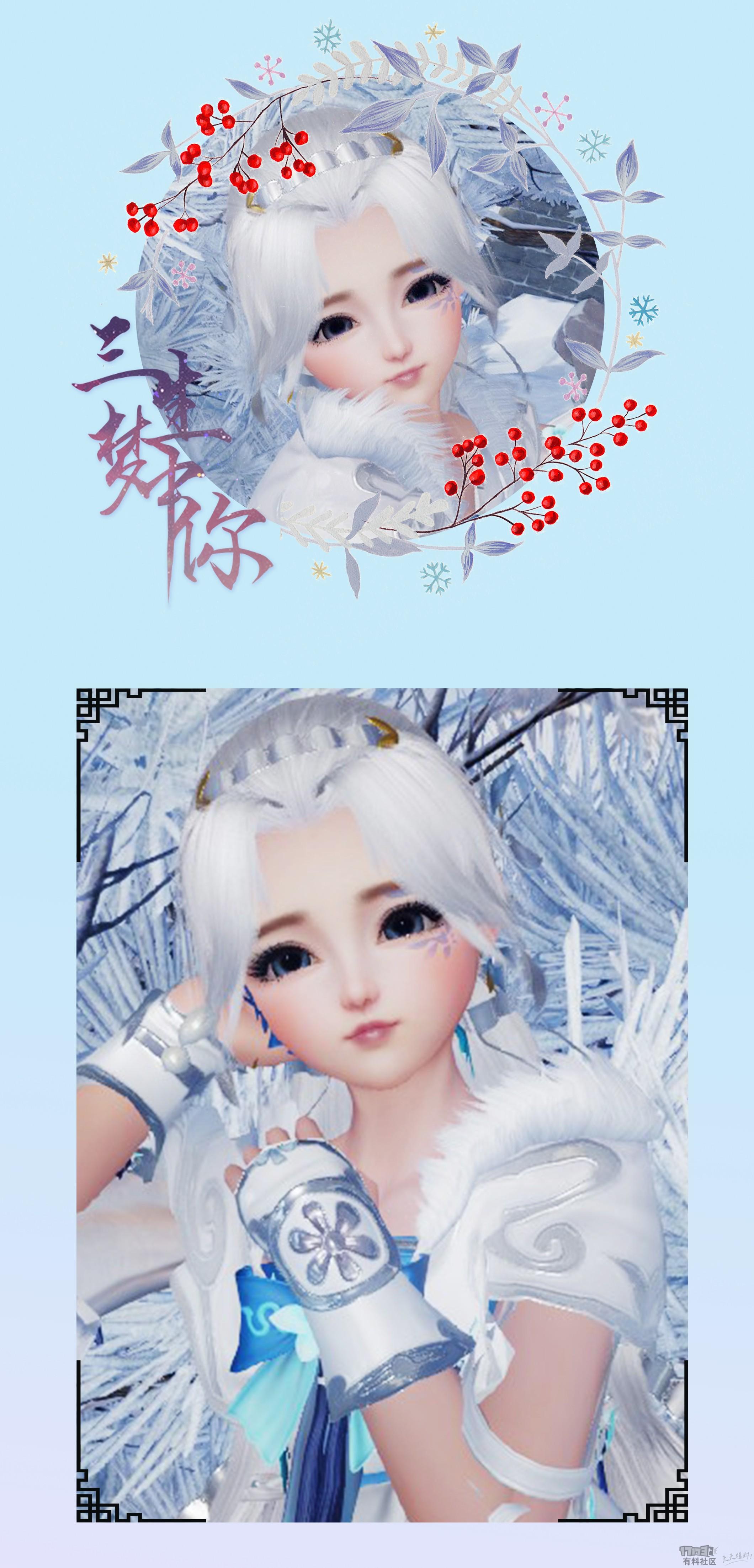 萝莉——落霜.jpg