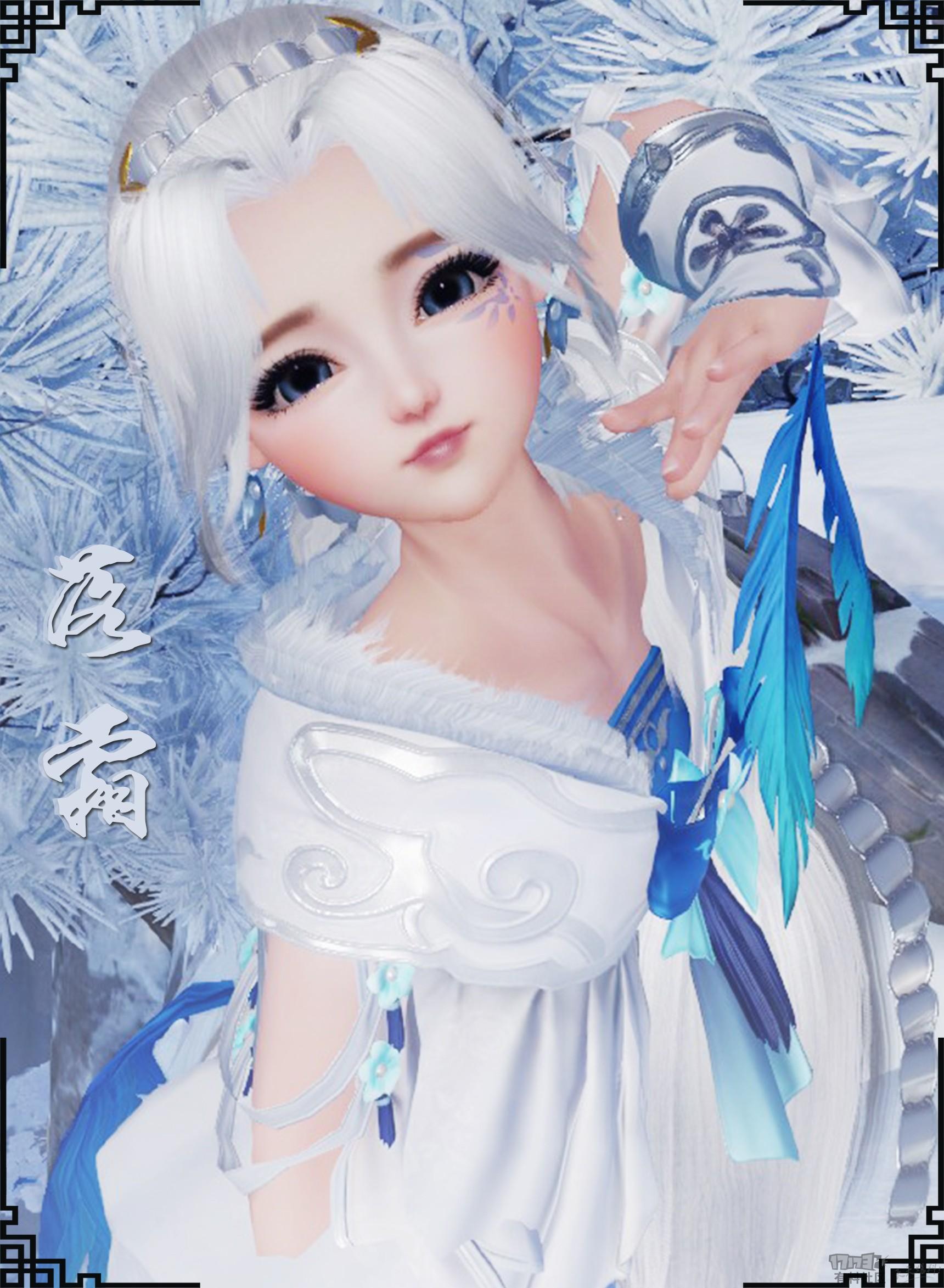 萝莉——落霜2.jpg
