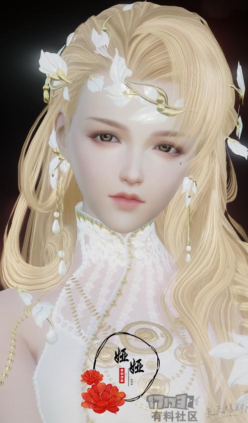 【娅娅捏脸】羽衣甘蓝