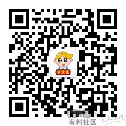 活动组微信二维码.jpg