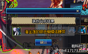 QQ图片20180613171053.png