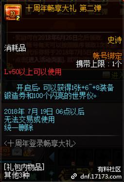 QQ截图20180617180749.png
