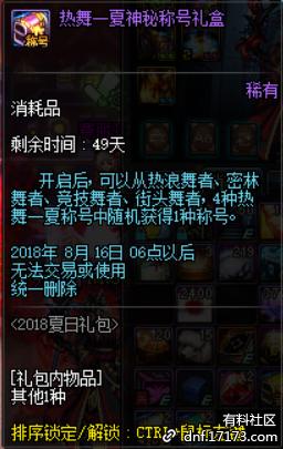 QQ截图20180629000859.png