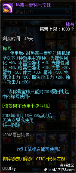 QQ截图20180629001209.png