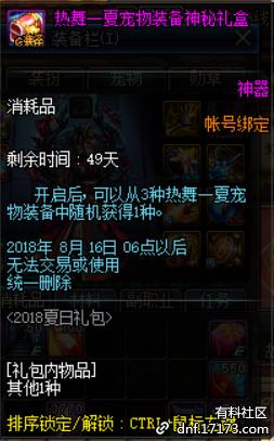QQ截图20180629001238.png