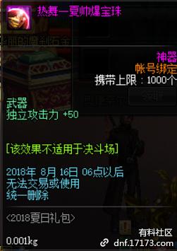 QQ截图20180629001650.png