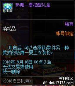 QQ截图20180629001819.png