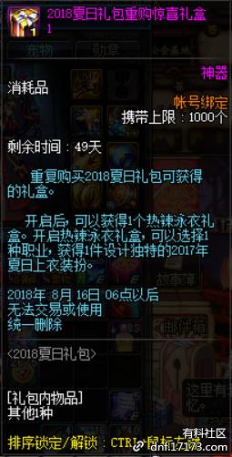 QQ截图20180629001945.png