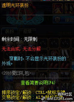 QQ截图20180629002218.png