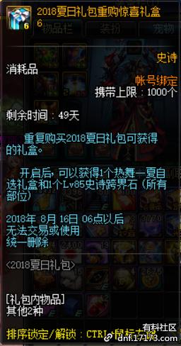 QQ截图20180629002330.png