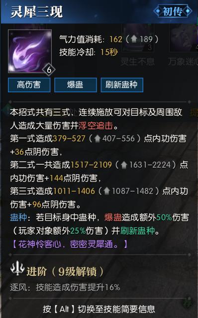QQ截图20180705011758.png