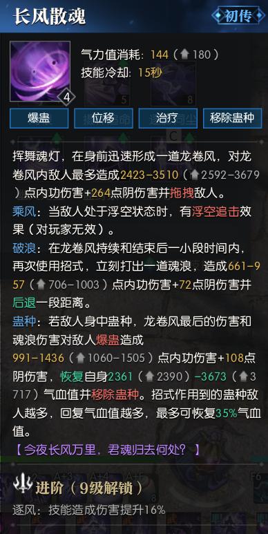 QQ截图20180705011913.png