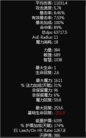 QQ图片20180723090302.png